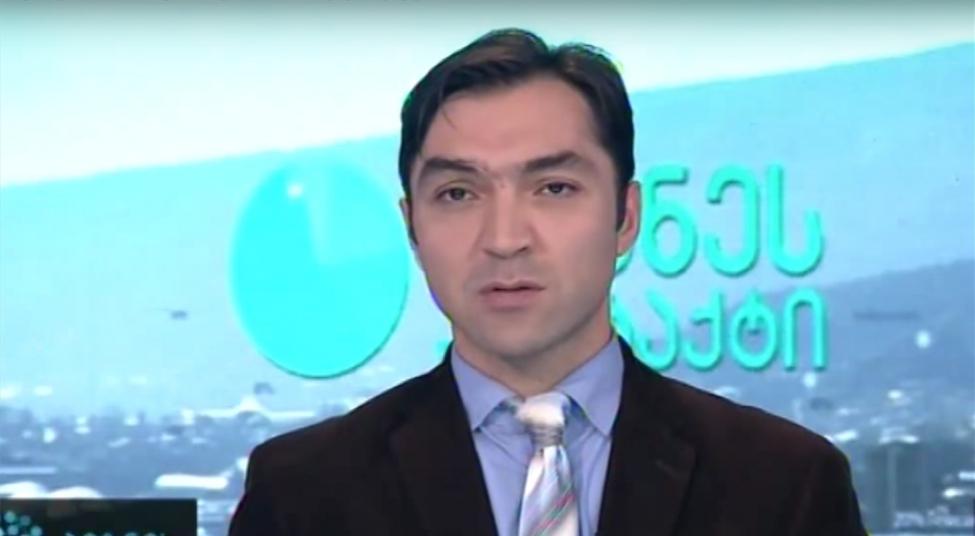 http://eugeorgia.info/uploads/blog/საქართველოს გაზის საგა - მძაფრსიუჟეტიანი სერიალი უგმიროდ