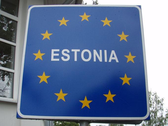 http://eugeorgia.info/uploads/blog/ესტონეთი, ქვეყანა- წარმატების მაგალითი
