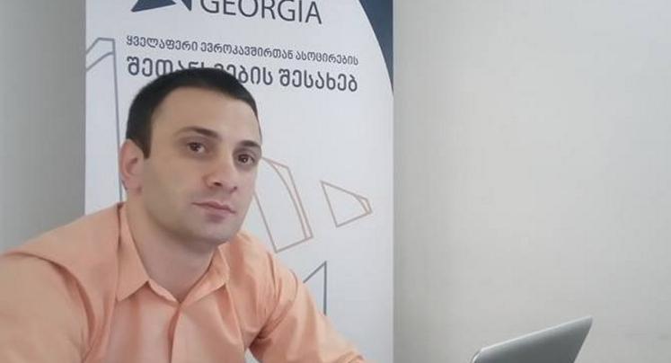 "http://eugeorgia.info/uploads/blog/""ჰაკა"" რომელიც არ გკლავს, გაძლიერებს"
