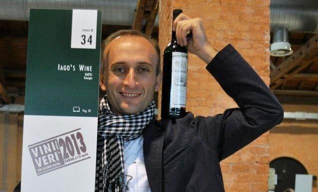 იაგოს ღვინო ევროპის 5 ახალ ბაზარზე შედის
