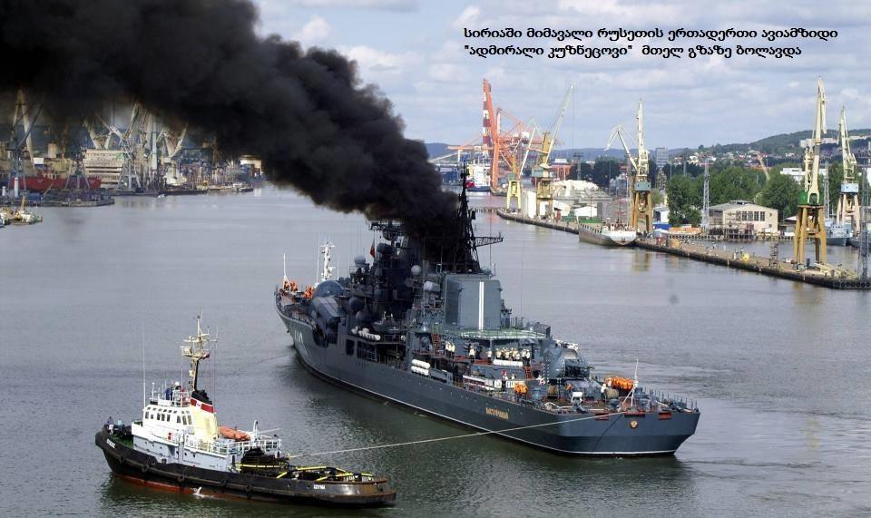 რუსეთის მზარდ საფრთხეს ალიანსი კოლექტიური თავდაცვის უპრეცედენტო გაძლიერებით პასუხობს