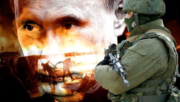 ჰიბრიდული ომი რუსულ სამხედრო თეორიაში