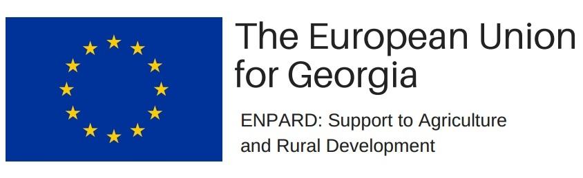 ევროკავშირი საქართველოს სოფლის მეუნეობის განვითარებისთვის კიდევ 12 მილიონ ევროს დახარჯავს