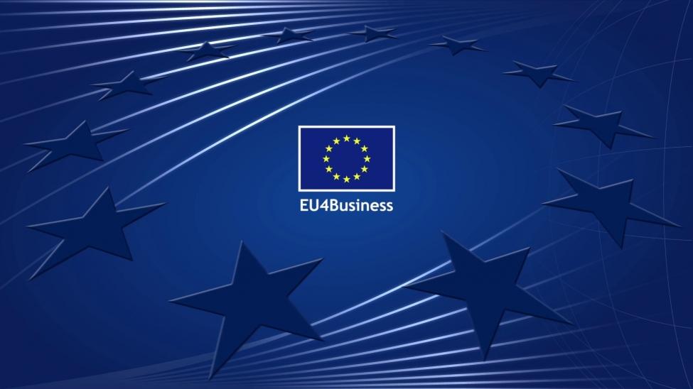 """ევროპული ფინანსური დახმარებით """"საქინვესტსმა"""" ელ.ენერგიის ხარჯი 30%-ით დაზოგა"""