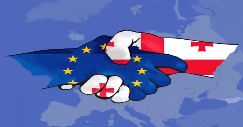 საქართველო ევროკავშირისგან  45 მილიონ ევროს მიიღებს.