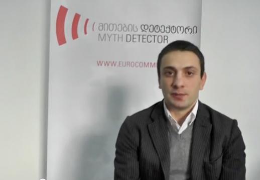 http://eugeorgia.info/uploads/video_news/რატომ ვირჩევთ ევროპას?