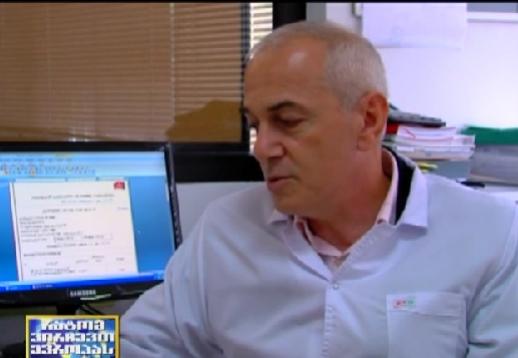 http://eugeorgia.info/uploads/video_news/რატომ ვირჩევთ ევროპას
