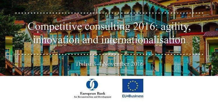 თბილისში პროფესიონალი კონსალტინგების საერთაშორისო კონფერენცია იმართება