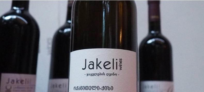 В Телави откроется новый винный погреб – «Джакелебис Гвино» подключается к агротуризму