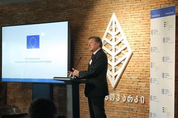 """მცირე საწარმოებისა და ინოვაციური კომპანიებისთვის საქართველოში """"ევროპის საინვესტიციო ბანკმა"""" ორი პროგრამა წამოიწყო"""