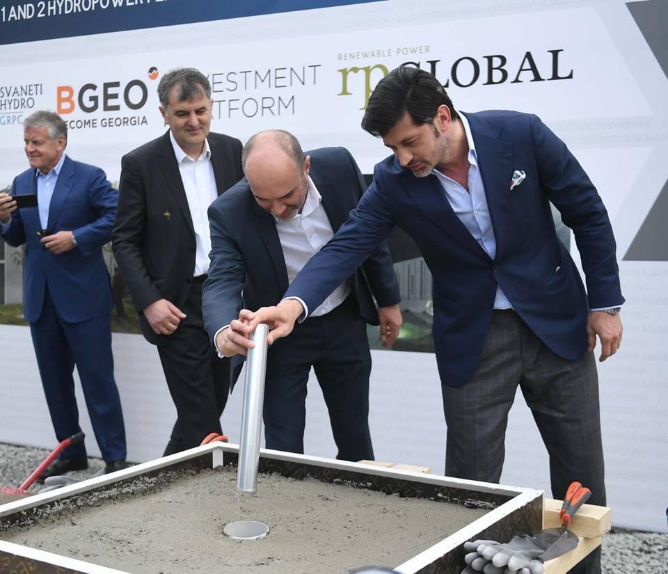 "http://eugeorgia.info/uploads/video_news/""ბიჯეო ჯგუფი"" ენერგეტიკაში ნახევარი მილიარდი დოლარის ინვესტირებას გეგმავს"