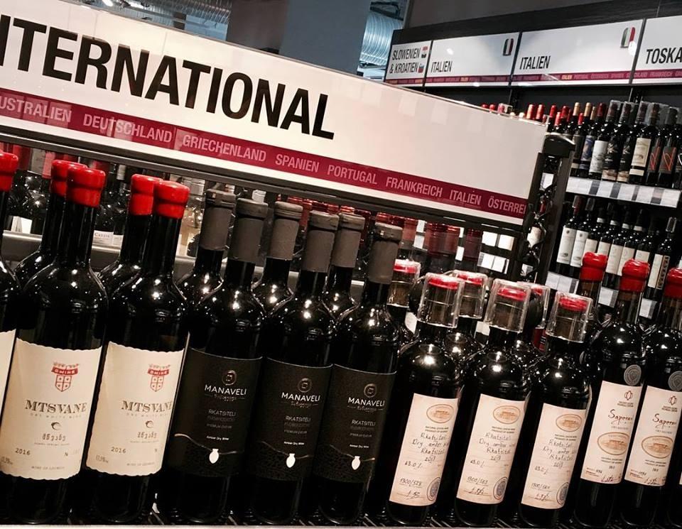 """მცირე საწარმოს """"ღვინის აკვანი"""" ქვევრის ღვინო ავსტრიული ლიდერი ღვინის მაღაზიის WEIN & CO-ს ქსელში იყიდება"""