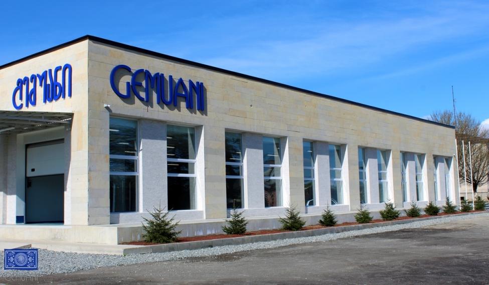 აშშ-სა და ნიდერლანდებში ყინვით გამომშრალი ქართული ჩირი იყიდება
