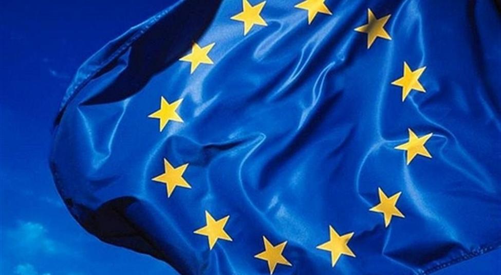 ევროკავშირი საქართველოს ინდუსტრიულ და არასასურსათო პროდუქტებზე ზედამხედველობაში დაეხმარება