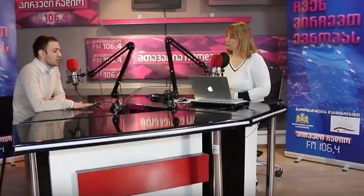 ასოცირების ხელშეკრულებისა და DCFTA-ის შესახებ საუბარი პირველ რადიოში